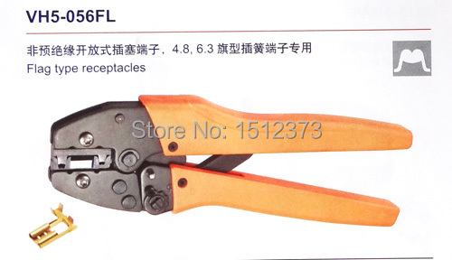I Piece VH5-056FL 0.5 to 2.5mm2 new generation of energy saving crimping plier for Flag type receptacles  цены