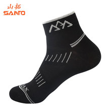 SANTO High Elasticity Breathable Coolmax Men Cycling Socks Breathable Sport Running Hiking Bike Bicycle Ankle Sock