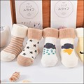 1 pack = 5 pairs Warmer winter thicker star point of the baby terry socks new baby children socks cotton warm baby socks