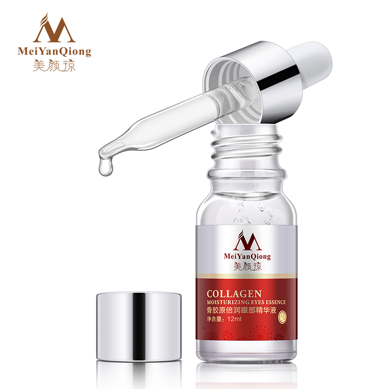 12ml Skin Care Deep Face Facial Anti Aging Intensive Face Lifting Firming Essence Wrinkle Remover Essence For Eye