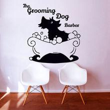 Dog Grooming Salon Pet Shop Sticker Decal Muurstickers Posters Vinyl Wall Art Decals Parede Decor Mural Pet Shop Sticker