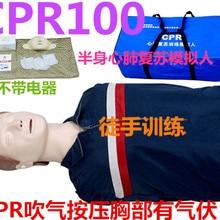 Реанимация сердечно-легочной системы CPR имитирует тренировочную модель сердечной первой помощи человека