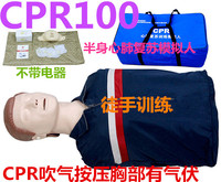 CPR cardiopulmonary resuscitation simulates the training model of human cardiac first aid