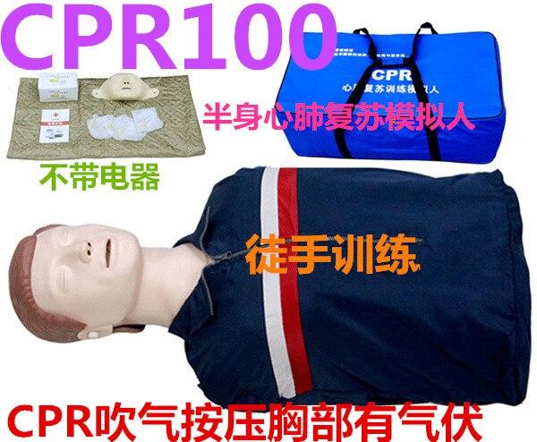 CPR rianimazione cardiopolmonare simula il modello di formazione del umani cardiaca di primo soccorsoCPR rianimazione cardiopolmonare simula il modello di formazione del umani cardiaca di primo soccorso
