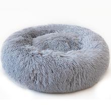 Long Plush Super Soft Pet Bed Kennel Dog Round Cat Winter Warm Sleeping Bag Puppy Cushion Mat Portable Beds 40/50/60/70/80cm