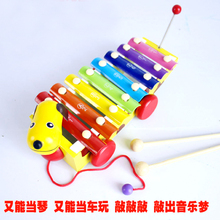 D599 Baby drag the dog eight wooden hand knock Baby educational development orff instruments for 1-5 years of age