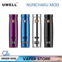 Original Uwell Nunchaku 80W TC Vape Mod anti overheating Mod Vape fit for Nunchaku Atomizer VS OBS CubeMod Electronic Cigarette