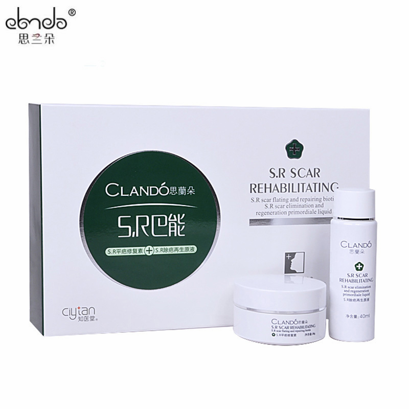Clando Powerful Skin Scar Remover Surgery Scar Products Anti Acne Treatment Remo