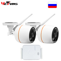 Wetrans security camera system 1080p nvr wifi camera Audio Waterproof video surveillance kit cctv system wifi nvr kit 2mp