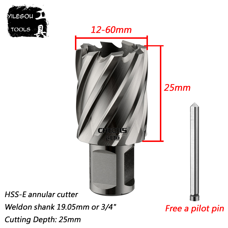 Diameter 12-60mm * 25mm HSS-E Annular Cutter With Weldon Shank 40*25mm High Speed Steel Core Drill Bit 35*25mm (Cut Depth: 25mm)