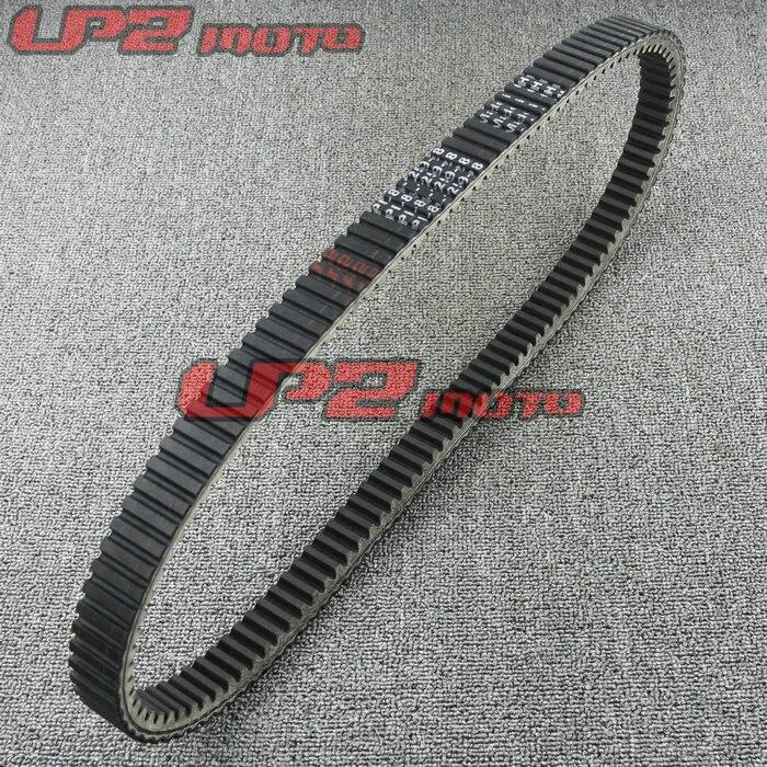 Suitable for Honda FJS 600 Silver Wing ABS 2003 2015 Drive Belt Driving Transmission Belt