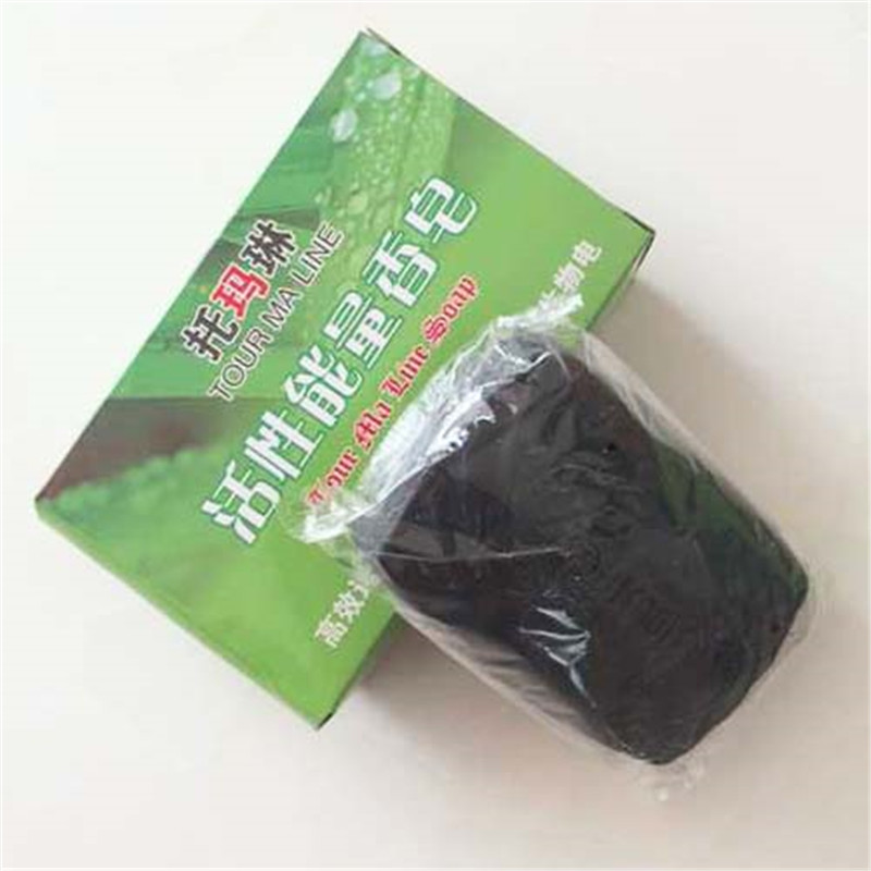 1PCS Bamboo Charcoal Skin Whitening Soap Body Skin Whitening Soap For Private Parts Fade Areola 60g