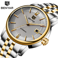 лучшая цена BENYAR luxury brand men's mechanical watch waterproof military automatic winding gold and silver Relogio Masculino
