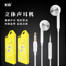qijiagu 2PCS In-Ear Earphones Stereo Headset 3.5mm inear Wired Earphone With Microphone for Smartphone MP3