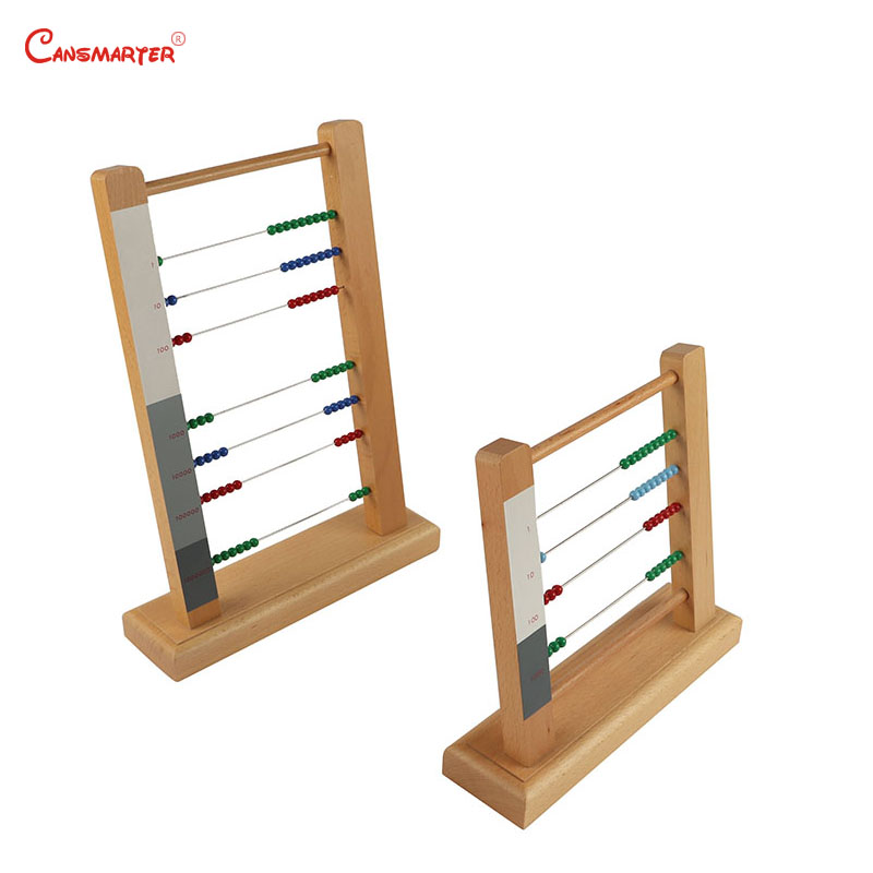 Soroban Abacus Frame Toy Children Montessori Materials Educational Game Teaching Aids Learning Math Toys Wooden Friendly MA070-3