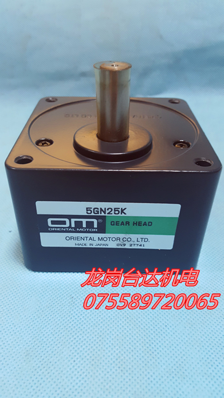 цена на Brand new original authentic Japan OM gear motor gearbox 5GN25K