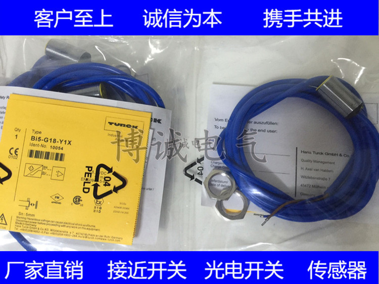 Cylinder Explosion Proof Approach Switch Ni4-M12-Y1(X) With H1141 Plus 2 Yuan