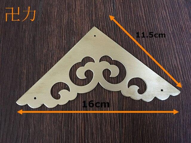 Утолщенный 99 пакета(ов) почты/Китайский антикварная мебель из Династий мин и Цин медь одетые угол защиты оборудования фитинги