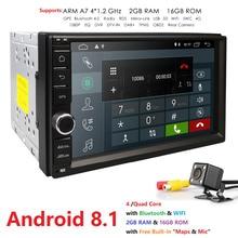HIZPO 2 г оперативная память Din SD Android 8,1 автомобиль без DVD радио плеер 7 «1024*600 универсальный для Nissan vw gps навигации BT Бесплатная сзади камера