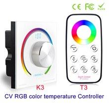 新cv rgbロータリーコントローラrgbパネルコントローラrfウォールマウントワイヤレスリモコンdc 12v 24vのための5050 3528 rgb ledストリップ