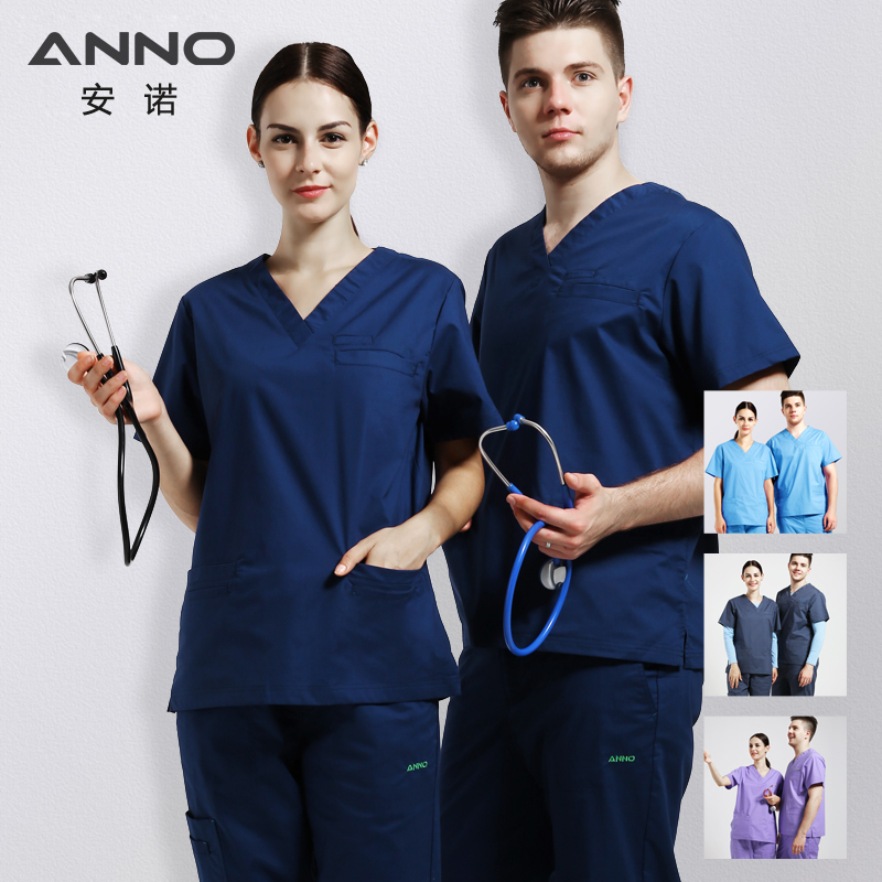 ANNO Elastic Medical Scrubs Sjukhuspersonal Uniforms Pretty Nursing Kläder och Salong Slim Fit Fashion Design Kirurgiska klänning