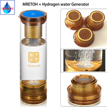 IHOOOH Manufacturer Healthy Hydrogen water generator and MRETOH Schumann Wave Low Frequency Molecular Resonator water cup цена и фото