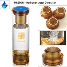 IHOOOH Manufacturer Healthy Hydrogen water generator and MRETOH Schumann Wave Low Frequency Molecular Resonator water cup