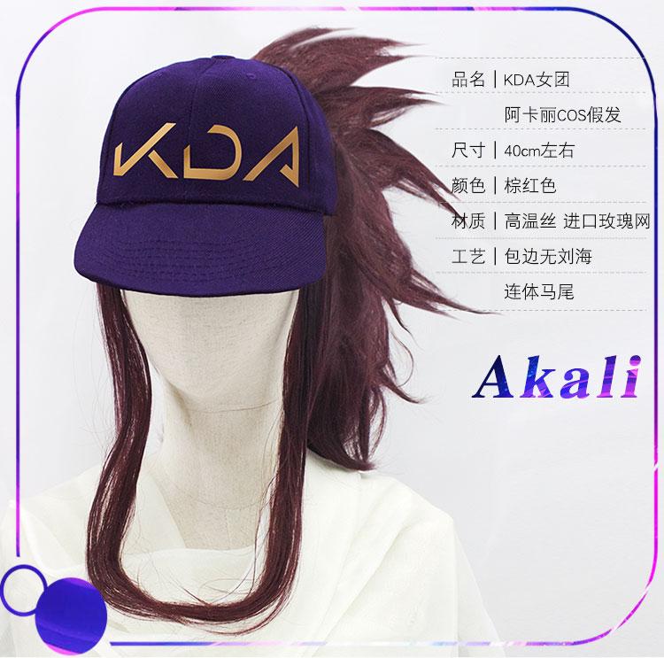 KDA -  - _08