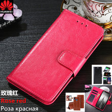 Huawei p30 pro case Leather Soft Case for huawei p10 plus p10/20 p10/p20/p30 lite mate 9 10 20 Flip Wallet TPU Cover.