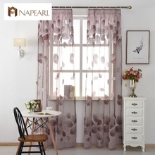 Tulle Curtain Purple Leave Transparent Sheer Fabrics For Window Treatments Short  Curtains Living Room Modern Organza Kitchen