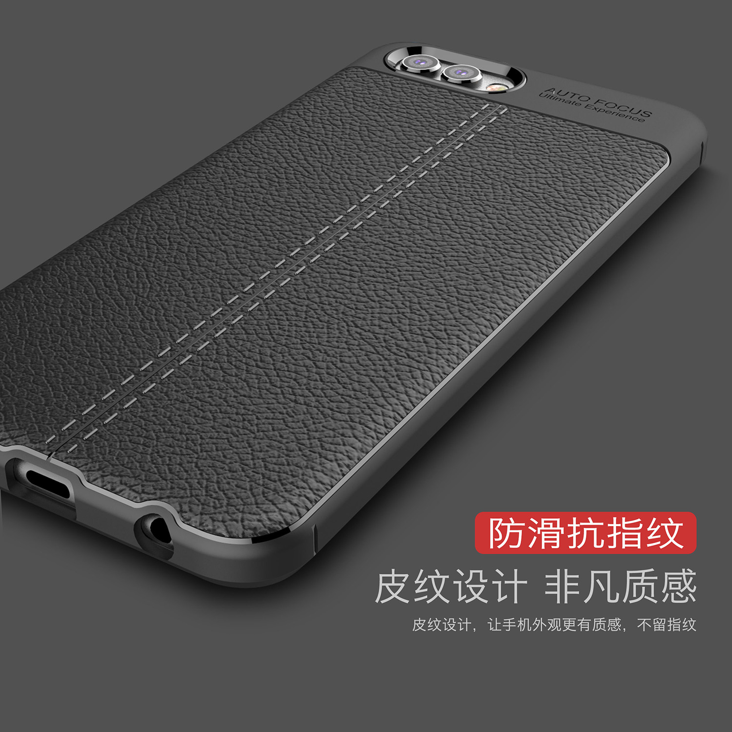 Leather Feel Cover For Honor View 10 BKL L09 Case Huawei BKL L09 Case Silicone Cover Huawei Honor View10 Coque Honor V10 in Fitted Cases from Cellphones Telecommunications