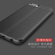 цена на Leather Feel Cover For Honor View 10 BKL-L09 Case Huawei BKL-L09 Case Silicone Cover Huawei Honor View10 Coque Honor V10