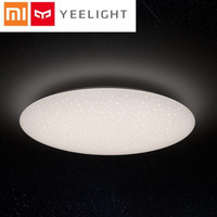 Yeelight JIAOYUE YLXD04YL 450 Smart APP / WiFi / Bluetooth Control LED Ceiling Light 200 240V with Remote Controller