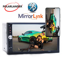 Car Digital MP4 MP5 player Bluetooth Car Audio USB SD AUX Touch screen 2 Din Stereo Car Radio Rearview Camera 7 inch Mirror Link
