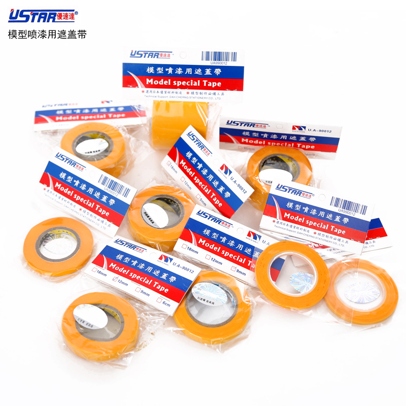U-star Masking Tape 2mm-50mm 10 Sizes Model Special Masking Tape Model Hobby Painting Tools Accessory