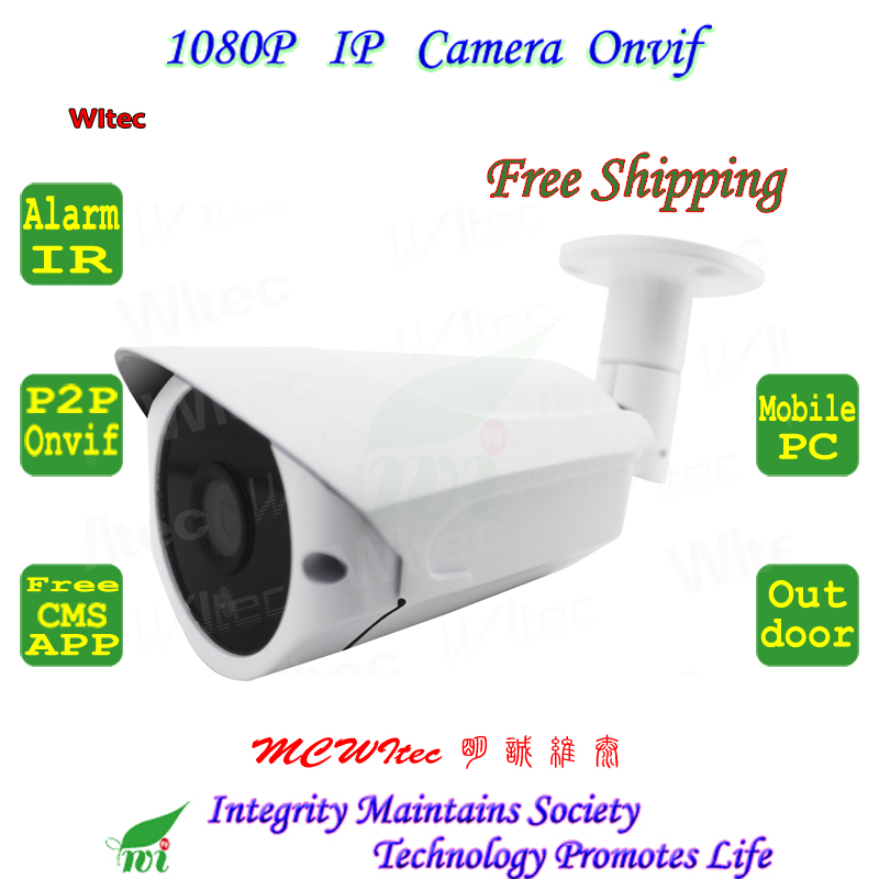 New ONVIF 2.0MP CCTV IP Camera Outdoor Firm Metal shell IR Long Distance HD 1080 IPC Motion detect Security Surveillance project cctv ip camera wifi 960p hd 3 6mm lens video surveillance email alert onvif p2p waterproof outdoor motion detect alarm ir cut