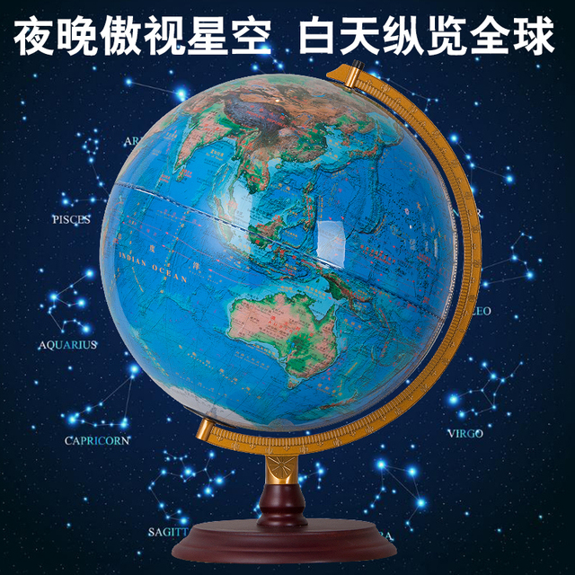 32cm LED Mountains Political Map / Constellation Globe Table Lamp World Map  Light Wood Base Office