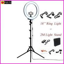 Fusitu 18″ RL-18 внешняя регулируемая LED подсветка в виде кольца для фото и видео, набор с 2 м. триодом, подставкой для подсветки, для DSLR камер, смартфонов