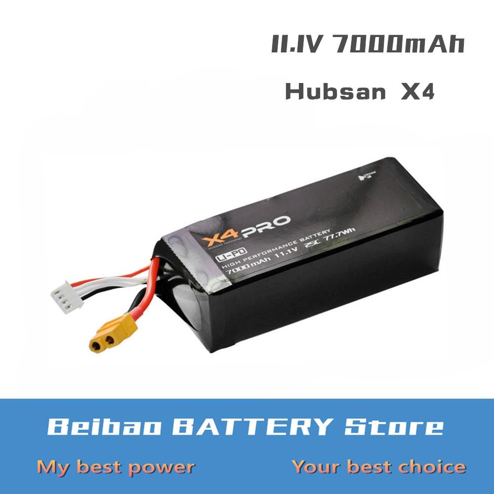 1 2 pcs Original 11 1V 7000mAh li po battery For Hubsan X4 PRO Battery H109S