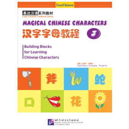 Learn chinese chinese in three minutes do you speak english.