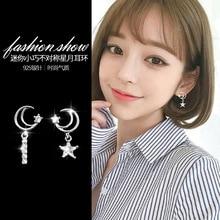 Asymmetric Star Earrings Ornaments Moon Earring Pendant  for Women Tassel