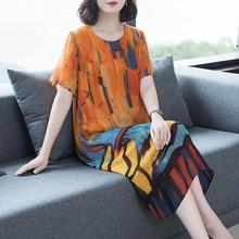 Silk dress female summer retro printed short-sleeved vestidos large size M-4XL high quality fashion self-cultivation