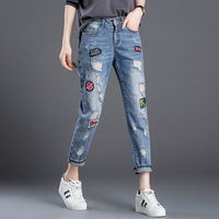 2016 Limited New Cotton American Apparel Women Jeans Personality Jeans Size Thin Loose Fat Mm Fashion Pants Nine Korean Women