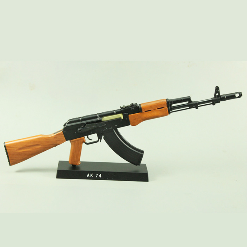 Buy Firearms Guns Online: Compare Prices On Ak47 Toy Gun- Online Shopping/Buy Low