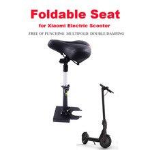 Xiaomi m365 scooter assento dobrável sela scooter elétrico assento ajustável com absorção de choque para xiaomi skate elétrico