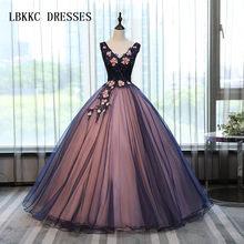 Quinceanera vestidos sem mangas decote em v tule vestido de baile frisado meninas masquerade doce 16 vestidos vestidos de baile vestidos de 15 anos
