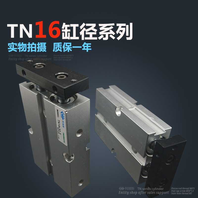 TN16*90 Free shipping 16mm Bore 90mm Stroke Compact Air Cylinders TN16X90-S Dual Action Air Pneumatic Cylinder tn16 70 twin rod air cylinders dual rod pneumatic cylinder 16mm diameter 70mm stroke