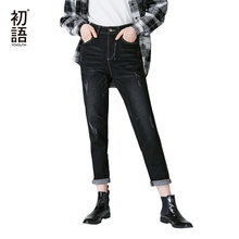 Toyouth Fashion Women Black Jean Pants Autumn Streetwear Ripped Jeans For Women High Waist Jeans Trousers Slim Denim Pants(China)