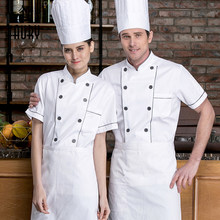 Unisex White Double Breasted Chef Short Sleeve Work Shirts Restaurant Hotel Kitchen Canteen Cozinha Cooking Workwear Uniforms(China)