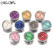 DIY 18mm Glass Watch Snap Buttons Interchangeable Jewelry Accessory Can Move Replaceable Snap Button Jewelry for Snaps Bracelet(China)